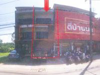 ตึกแถวหลุดจำนอง ธ.ธนาคารทหารไทย นาทุ่ง เมืองชุมพร ชุมพร